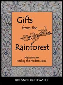 gifts from the rainforest
