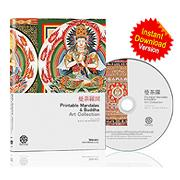 Printable Mandalas & Buddha Art Collection | Other Files | Stock Art