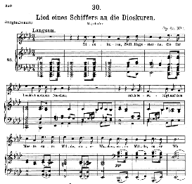 Lied eines Schiffers an die Dioskuren D.360, Medium Voice in A Flat Major, F. Schubert, C.F. Peters | eBooks | Sheet Music