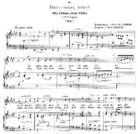 Begli occhi, mercè. High Voice in F Minor, A.F.Tenaglia. Caecilia, Ed. André (1894) Vol. I, 906-a | eBooks | Sheet Music