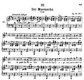 Der Musensohn D.764, High Voice in G Major, F. Schubert (Pet.) | eBooks | Sheet Music
