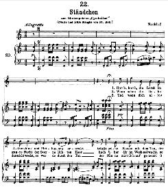 Ständchen D.889 Hark, hark, the Lark, High Voice in D Major, F. Schubert (Pet.) | eBooks | Sheet Music