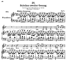 Suleika II D.717, High Voice in B Flat Major, F. Schubert (Pet.) | eBooks | Sheet Music