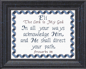 Name Blessings - Eli | Crafting | Cross-Stitch | Other