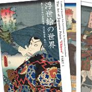 the art of japanese prints