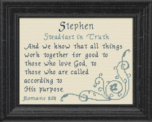Name Blessings - Stephen 2 | Crafting | Cross-Stitch | Other