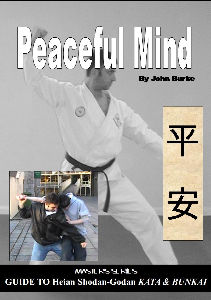 peaceful mind heian kata bunkai book