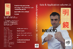 meikyo kata & application volume 25