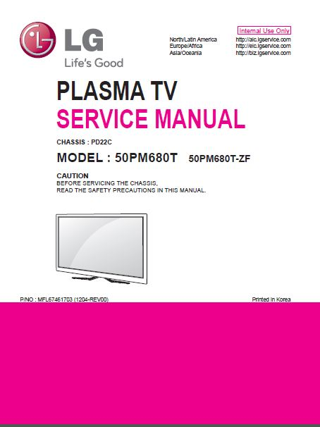 Second Additional product image for - LG 50PM680T  TV Service Manual Download