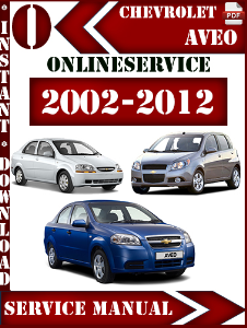 chevrolet aveo owners manual