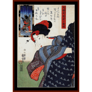 Woman II - Asian Art cross stitch pattern by Cross Stitch Collectibles | Crafting | Cross-Stitch | Other