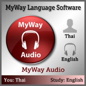 myway (thai - english) audio