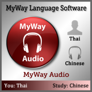 myway (thai - chinese) audio