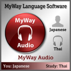 myway (japanese - thai) audio