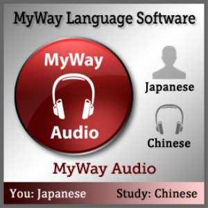 myway (japanese - chinese) audio