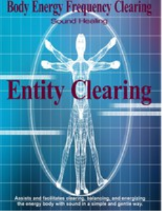 entity clearing