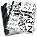 Multi language learning guides, bonus passport clipart | eBooks | Language