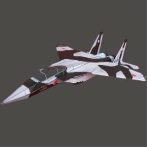 Paper F-15 JASDF Aggressor