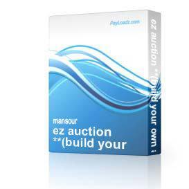ez auction **(build your own auction script) run your own auction site | Software | Internet