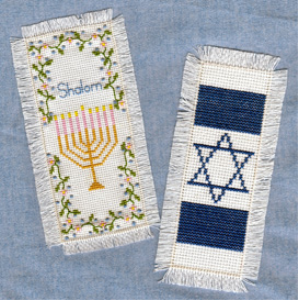 menorah & star of david bookmarks