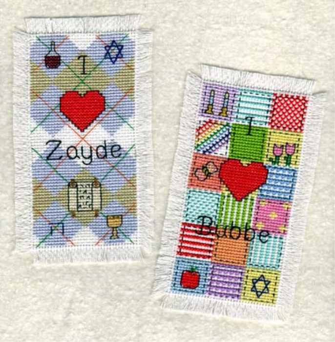 First Additional product image for - Zayde & Bubbe (Grandpa & Grandma) Bookmarks