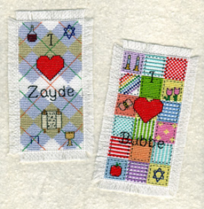 zayde & bubbe (grandpa & grandma) bookmarks
