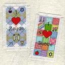 Zayde & Bubbe (Grandpa & Grandma) Bookmarks | Crafting | Cross-Stitch | Religious