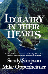idolatry in their hearts - kindle version