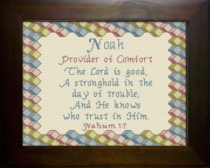 Name Blessings -  Noah 2 | Crafting | Cross-Stitch | Religious