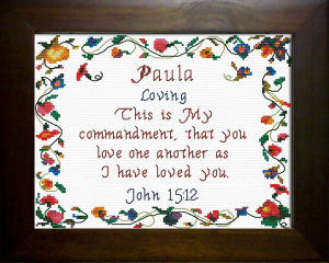 Name Blessings -  Paula | Crafting | Cross-Stitch | Religious