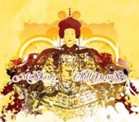 MoShang - Smoke *SINGLE*   Music   Electronica