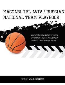 Maccabi Tel Aviv |  Russian National Team Playbook | eBooks | Sports