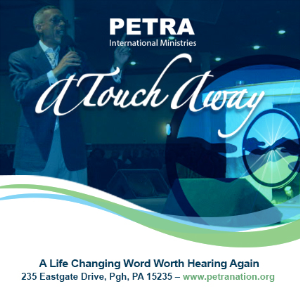 Petra Intl Ministries - His Word His Fight Pt2– You Have to Embrace What God Has Said – By Bishop Donald Clay 5/25/14 | Audio Books | Religion and Spirituality
