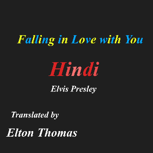 Falling In Love With You Hindi | Music | International