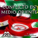 Conflicto En Medio Oriente | Audio Books | Religion and Spirituality
