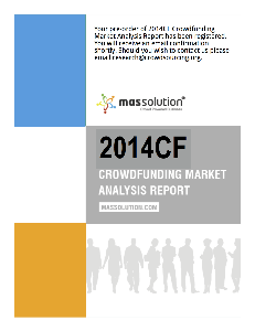 pre-order 2014cf crowdfunding market analysis report