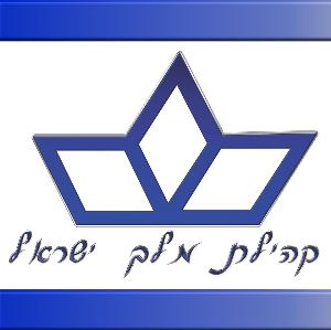 rosh hashanah-sep-25-2014