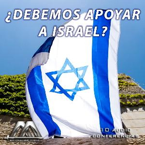 ¿debemos apoyar a israel?
