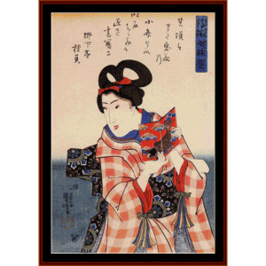 woman reading ii - asian art cross stitch pattern by cross stitch collectibles