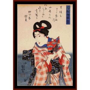 Woman Reading II - Asian Art cross stitch pattern by Cross Stitch Collectibles | Crafting | Cross-Stitch | Wall Hangings