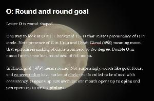 o: round and round goal