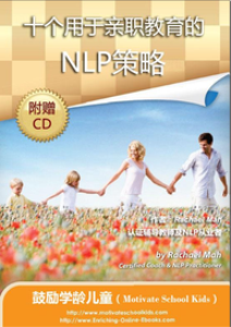 Life Skills Toolbox For Parents - Mandarin Chinese ebook | eBooks | Parenting
