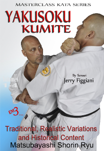 YAKUSOKU KUMITE by Jerry Figgiani-DOWNLOAD | Movies and Videos | Training