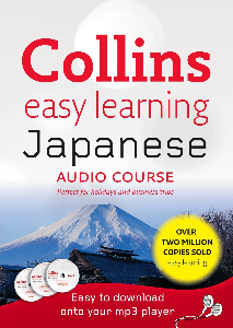 learn japanese combo pack