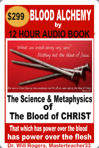 Blood Alchemy 12 Hour Audio Book | Audio Books | Religion and Spirituality