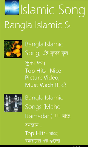 islamic song in bangla