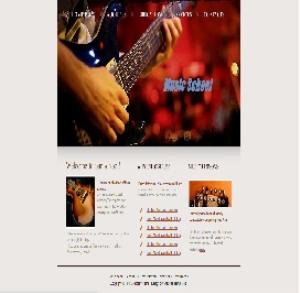 template - music school