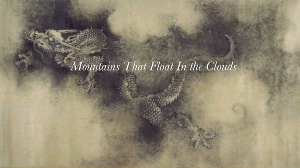 mountains that float in the clouds - music video