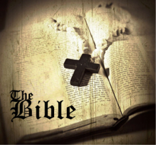 First Additional product image for - The Bible 2