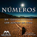 29 Comprendiendo los juicios de Dios | Audio Books | Religion and Spirituality